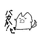 ぷにいぬ オオシバさん(個別スタンプ:36)
