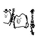 ぷにいぬ オオシバさん(個別スタンプ:38)