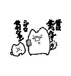 ぷにいぬ オオシバさん(個別スタンプ:39)