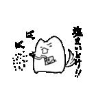 ぷにいぬ オオシバさん(個別スタンプ:40)