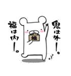 しろくまたん☆シンプルすたんぷ 春(個別スタンプ:01)
