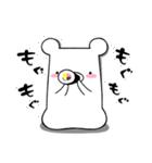しろくまたん☆シンプルすたんぷ 春(個別スタンプ:02)