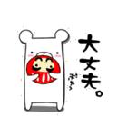 しろくまたん☆シンプルすたんぷ 春(個別スタンプ:03)