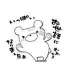 しろくまたん☆シンプルすたんぷ 春(個別スタンプ:06)