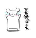 しろくまたん☆シンプルすたんぷ 春(個別スタンプ:07)