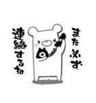 しろくまたん☆シンプルすたんぷ 春(個別スタンプ:08)