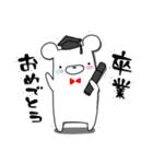 しろくまたん☆シンプルすたんぷ 春(個別スタンプ:10)