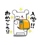 しろくまたん☆シンプルすたんぷ 春(個別スタンプ:11)