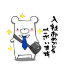 しろくまたん☆シンプルすたんぷ 春(個別スタンプ:12)