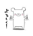 しろくまたん☆シンプルすたんぷ 春(個別スタンプ:13)