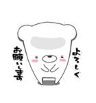 しろくまたん☆シンプルすたんぷ 春(個別スタンプ:14)