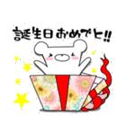 しろくまたん☆シンプルすたんぷ 春(個別スタンプ:16)