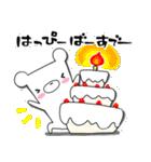 しろくまたん☆シンプルすたんぷ 春(個別スタンプ:17)
