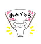 しろくまたん☆シンプルすたんぷ 春(個別スタンプ:18)