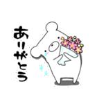 しろくまたん☆シンプルすたんぷ 春(個別スタンプ:19)