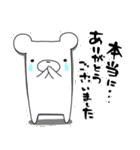 しろくまたん☆シンプルすたんぷ 春(個別スタンプ:20)