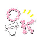 しろくまたん☆シンプルすたんぷ 春(個別スタンプ:22)