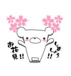 しろくまたん☆シンプルすたんぷ 春(個別スタンプ:23)