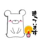 しろくまたん☆シンプルすたんぷ 春(個別スタンプ:25)