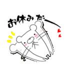 しろくまたん☆シンプルすたんぷ 春(個別スタンプ:29)