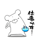 しろくまたん☆シンプルすたんぷ 春(個別スタンプ:30)