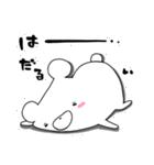 しろくまたん☆シンプルすたんぷ 春(個別スタンプ:34)