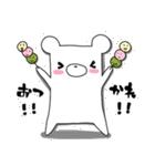 しろくまたん☆シンプルすたんぷ 春(個別スタンプ:35)
