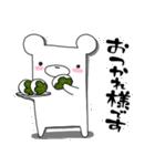 しろくまたん☆シンプルすたんぷ 春(個別スタンプ:36)