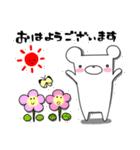 しろくまたん☆シンプルすたんぷ 春(個別スタンプ:37)