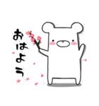 しろくまたん☆シンプルすたんぷ 春(個別スタンプ:38)