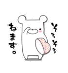 しろくまたん☆シンプルすたんぷ 春(個別スタンプ:39)