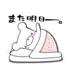 しろくまたん☆シンプルすたんぷ 春(個別スタンプ:40)