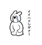 すこぶる動くウサギ【バレンタイン】