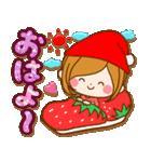 ほのぼのカノジョ【たのしい春☆】(個別スタンプ:01)
