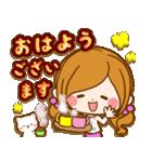 ほのぼのカノジョ【たのしい春☆】(個別スタンプ:02)