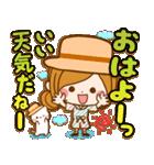 ほのぼのカノジョ【たのしい春☆】(個別スタンプ:03)