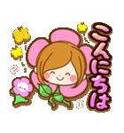 ほのぼのカノジョ【たのしい春☆】(個別スタンプ:04)
