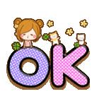 ほのぼのカノジョ【たのしい春☆】(個別スタンプ:05)