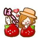 ほのぼのカノジョ【たのしい春☆】(個別スタンプ:06)