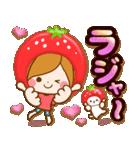 ほのぼのカノジョ【たのしい春☆】(個別スタンプ:08)