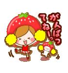 ほのぼのカノジョ【たのしい春☆】(個別スタンプ:09)