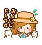 ほのぼのカノジョ【たのしい春☆】(個別スタンプ:11)