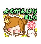 ほのぼのカノジョ【たのしい春☆】(個別スタンプ:12)