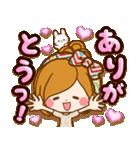 ほのぼのカノジョ【たのしい春☆】(個別スタンプ:13)