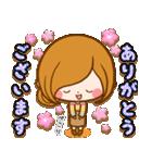 ほのぼのカノジョ【たのしい春☆】(個別スタンプ:14)