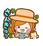 ほのぼのカノジョ【たのしい春☆】(個別スタンプ:15)