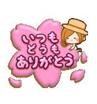 ほのぼのカノジョ【たのしい春☆】(個別スタンプ:16)