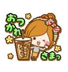 ほのぼのカノジョ【たのしい春☆】(個別スタンプ:17)