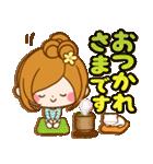 ほのぼのカノジョ【たのしい春☆】(個別スタンプ:18)