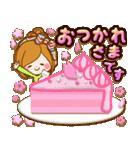 ほのぼのカノジョ【たのしい春☆】(個別スタンプ:19)